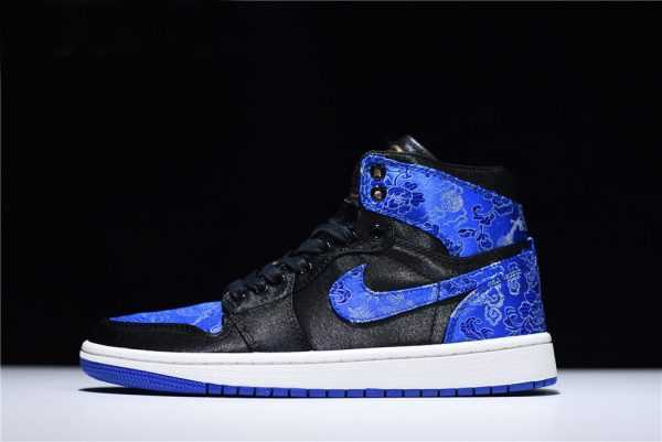 "HZP Custom Air Jordan 1 High ""Dragon"" Black-Royal Blue-White AQ0818-698"